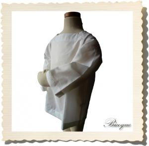 Koszulka chérubin