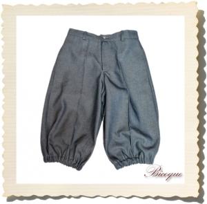 Spodenki loupiot jeans